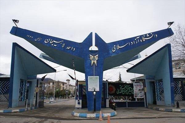 واحد لاهیجان در ارزیابی انجمنهای علمی دانشگاه آزاد دوم شد