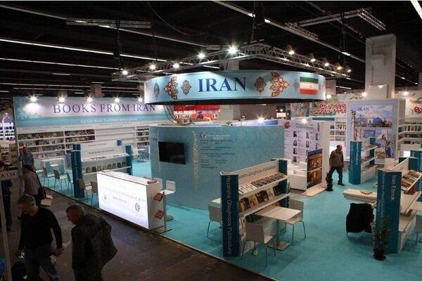 معرفی آثار کودک ایران در نمایشگاه کتاب فرانکفورت