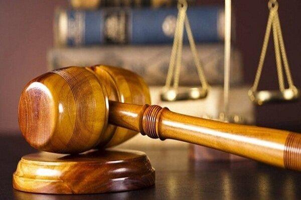 کارت ورود به جلسه آزمون جذب عمومی تصدی منصب قضا منتشر شد