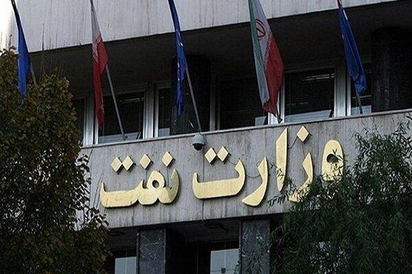 وزارت نفت مکلف به تسهیلگری در ساخت پالایشگاه توسط بخش غیردولتی است