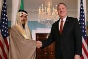 توافق آمریکا و عربستان علیه ایران