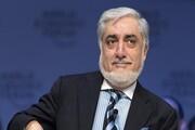 عبدالله عبدالله به تهران میآید