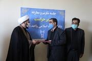 انتصاب مدیر حراست دانشگاه آزاد اسلامی ملارد