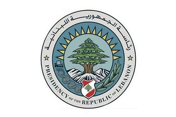 ریاست جمهوری لبنان از موعد رسمی دور دوم مذاکرات ترسیم مرزی خبر داد