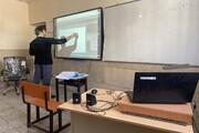 تولید محتوای آموزشی در استودیو اختصاصی دبیرستان سمای5تهران