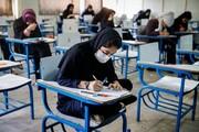 زمان برگزاری ۳۱ آزمون دانشجویان علوم پزشکی مشخص شد