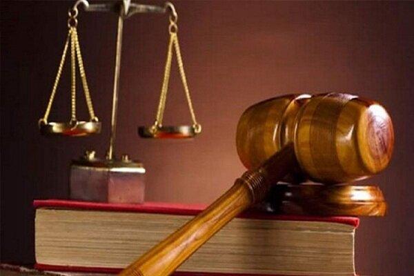 حکم متفاوت قاضی برای متهم محیطزیستی