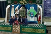 راهیابی گروه تواشیح واحد یزد به فینال مسابقات سازمان اوقاف