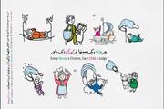اسامی فیلم های دومین روز جشنواره فیلم کودک