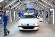 دو خودروساز بزرگ در دو سال اخیر ۴۰ هزار میلیارد ضرر کردهاند