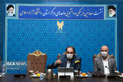 گزارش ۳ ماهه از فعالیتهای معاونت فرهنگی و دانشجویی دانشگاه آزاد اسلامی