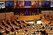 درخواست مجلس اروپا علیه عربستان