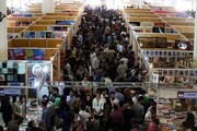 این نمایشگاه جایگزین نمایشگاه بینالمللی کتاب تهران نخواهد بود