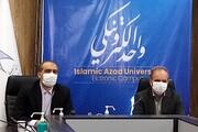 نشست سراسری معاونان آموزشی دانشگاه آزاد اسلامی برگزار شد