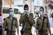 جولان کرونا در ارتش اسرائیل