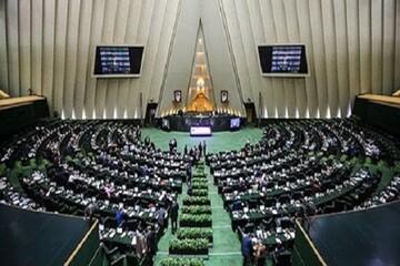 بررسی وضعیت بازار سهام در دستور کار پارلمان