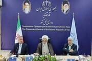 عزم راسخ قوه قضائیه ایران برای مقابله و مبارزه با فساد و مفسدین