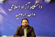 برگزاری ۳۰ کرسی آزاداندیشی در دانشگاه آزاد اسلامی ارومیه