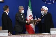 تقدیر روحانی از دستگاههای دولتی برگزیده
