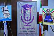 جشنواره فیلم ۱۰۰ثانیه دانشگاه آزاد اسلامی