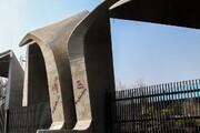 فوت ۶ دانشجوی دانشگاه تهران بر اثر ابتلا به کرونا