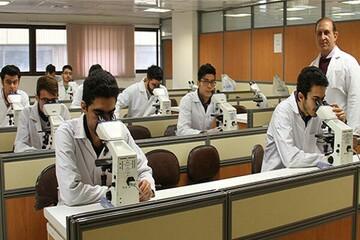 جزئیات هفدهمین فراخوان جذب اعضای هیئت علمی علوم پزشکی