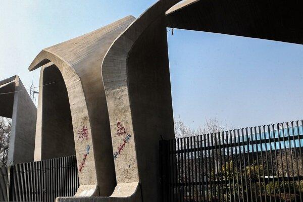 افتتاح خوابگاه «عمید» در کوی دانشگاه تهران