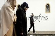اتحادیه جهانی علمای مسلمان حمله به دو زن محجبه در فرانسه را تروریستی خواند