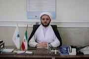 شورای فرهنگی دانشگاه آزاد اسلامی کرج در فضای مجازی تشکیل میشود