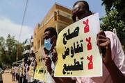دولت سودان اختیار قانونی را برای سازش ندارد