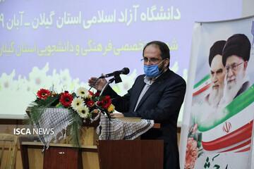 سفر دکتر جهانبین به دانشگاه آزاد اسلامی گیلان