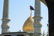 اعمال محدودیت فعالیت آستان حضرت عبدالعظیم