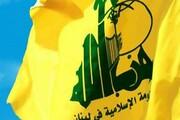 واکنش حزب الله به اقدام آمریکا در مسدود کردن سایتهای ایرانی