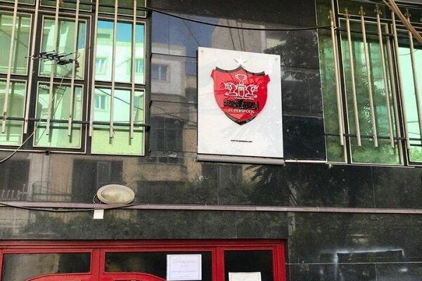 فدراسیون فوتبال، ۳ دانگ باشگاه پرسپولیس را به نام شرکت شستا زد