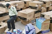 کشف ۲ میلیاردی کالای قاچاق در تهران
