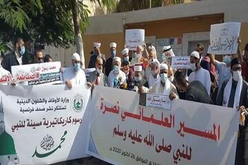 تجمع مردم غزه در محکومیت اهانت به پیامبر(ص) در فرانسه