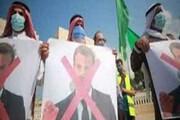 تظاهرات فلسطینیان در قدس اشغالی در محکومیت اهانت ماکرون به اسلام