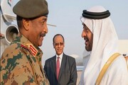 امارات  به سودان کمک مالی کرد