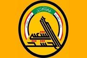 «حشد شعبی» در راستای فرمان کاظمی گام برمیدارد
