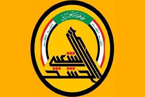 «حشد شعبی» در راستای فرمان کاظمی گام برمیدارد/ لزوم استفاده از تجارب ارزشمند بسیج مردمی