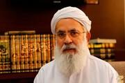 مسلمانان نسبت به توهین به مقدسات اسلامی حساسیت داشته باشند