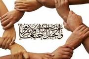 تقریب مذاهب یکی از اولویتهای اصلی جهان اسلام است