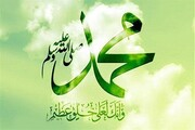 بیانیه دانشگاه آزاد اسلامی در محکومیت توهین فرانسه به پیامبر اسلام(ص)