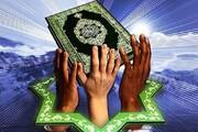تقریب مذاهب موجب خنثی سازی تهدیدهای دشمنان اسلام خواهد شد