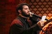 اقبال عرب زبانها به نوحههای میثم مطیعی