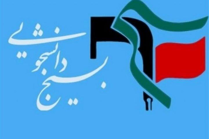 توجه ویژه به شفافیت و انتخاب شهردار اصلح