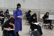 مهلت ثبتنام در آزمون استخدامی وزارت بهداشت تا فردا، ۲۶ دی ماه تمدید شد
