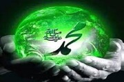 پرداخت هدیه به مناسبت عید مبعث به کارکنان دانشگاه آزاد اسلامی
