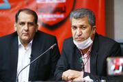 استعفای قطعی عضو هیات مدیره باشگاه پرسپولیس