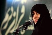 انتخاب مسئولان امور زنان و خانواده در استان های دانشگاه آزاد اسلامی